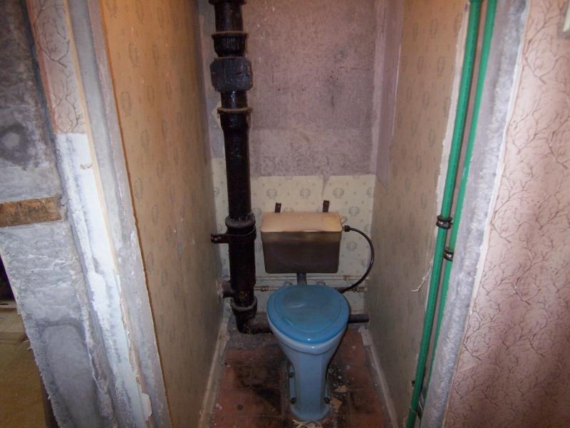 WC enne remonti