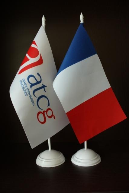 prantsuse-atcg