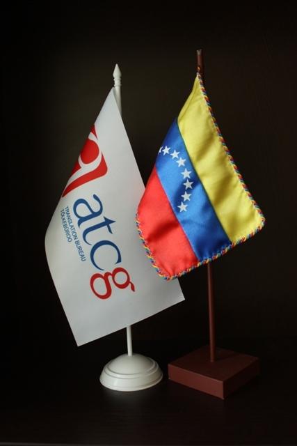 venezuela_atcg
