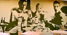 moderne, monokroomne kohviku seinamaal