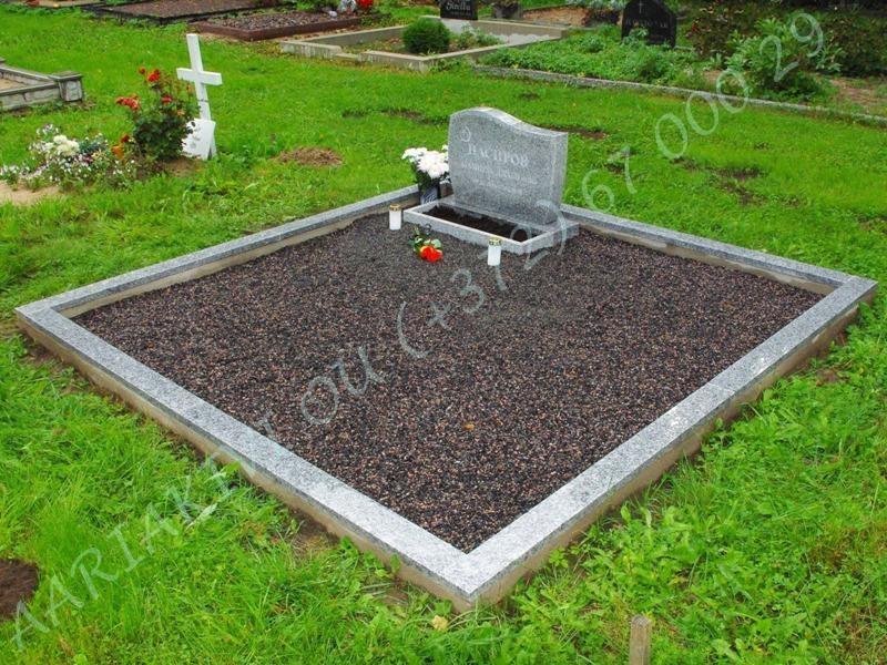 hauapiire graniidist plaatidega 2 hauakohta sps10 helehall, betoonist vundamendil, laius-250cm, pikkus-250cm, serva laius-10cm, lillekast, muld, graniitkillustik tume mix