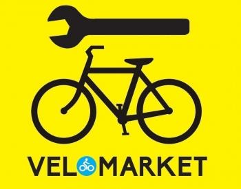 Velomarket jalgrattapood, jalgrattad