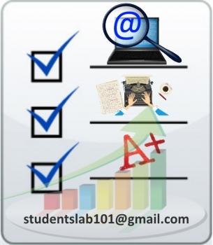 ebsco-1024x1024_logo_studentslab8