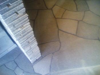 Esiku põrand