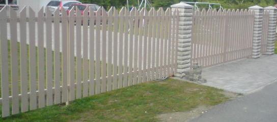 püstine koos väravaga